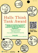[UG] Halls Think Tank Award (HTT)