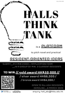 [UG] Halls Think Tank Award (HTT) 2019-2020