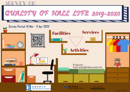 [UG] Quality of Hall Life Survey (Semester 2, 2019-2020)