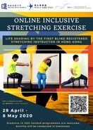 Inclusive Stretching Exercise (Cantonese) 共融伸展運動 (廣東話)
