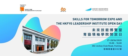 Invitation to join the Skills for Tomorrow Expo and The HKFYG Leadership Institute Open Day
