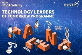 HKSTP Technology Leaders of Tomorrow (TLT) Programme