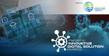 HKCS Pandemic Innovative Digital Solutions Award 2020