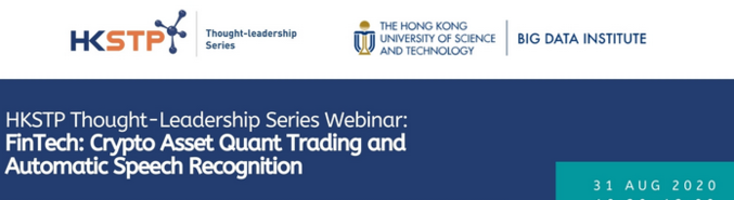 HKSTP Webinar: FinTech - Crypto Asset Quant Trading and Automatic Speech Recognition