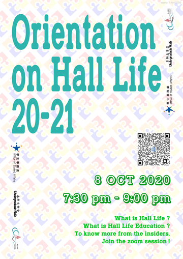 Orientation on Hall Life 2020-21