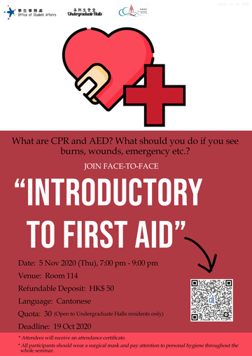 Introductory to First Aid