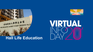 HKBU Virtual Information Day (24Oct)