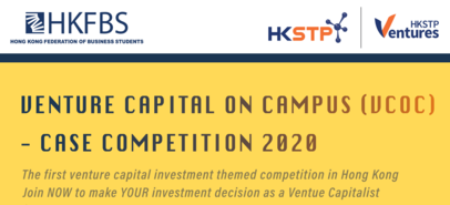 Promotion of HKFBS X HKSTP Venture Capital Case Competition