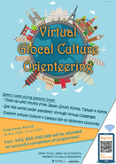[UG] Virtual Glocal Culture Orienteering「義地連線」文化定向遊