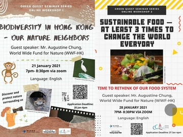 Green Quest Seminar Series: Biodiversity in Hong Kong & Sustainable Food