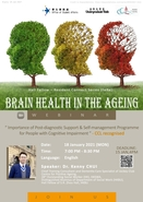 [UG] Brain Health in the Ageing Webinar