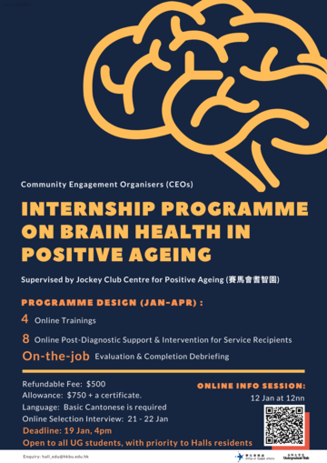[UG] Community Engagement Organisers (CEOs) Internship Programme on Brain Health in Positive Ageing