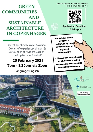 Green Quest Seminar Series: Green Communities and Sustainable Architecture in Copenhagen
