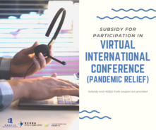 Subsidy for Participation in Virtual International Conference (Pandemic Relief)