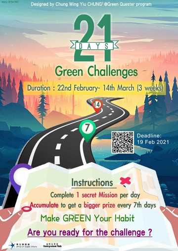 [UG] Green Quester Programme: 21 Days Green Challenges