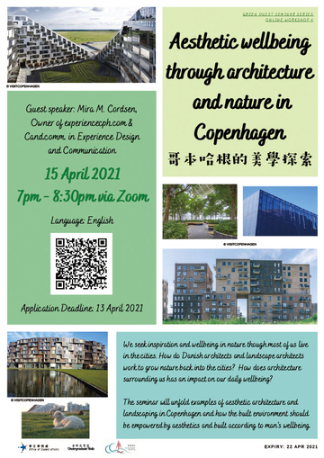 Green Quest Seminar Series: Aesthetic wellbeing through architecture and nature in Copenhagen