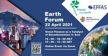 Earth Forum 2021 - Promotion Invitation