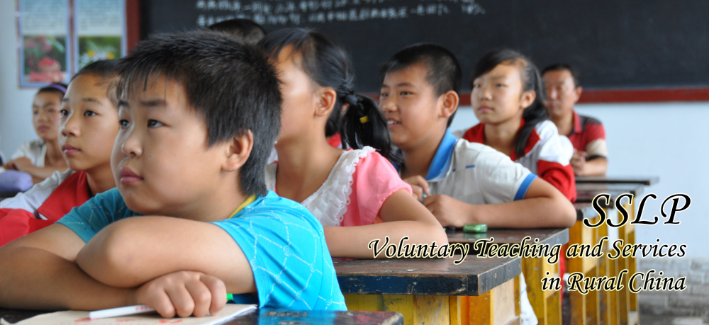 SSLP - Voluntary Teaching and Services in Rural China