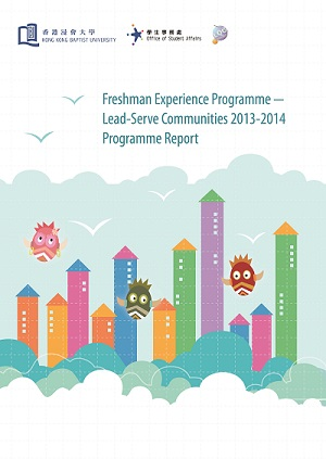 Freshman Experience Programme - Lead-Serve Communities 2013-14 Programme Report cover page