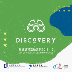 Discovery 2018-2019 icon