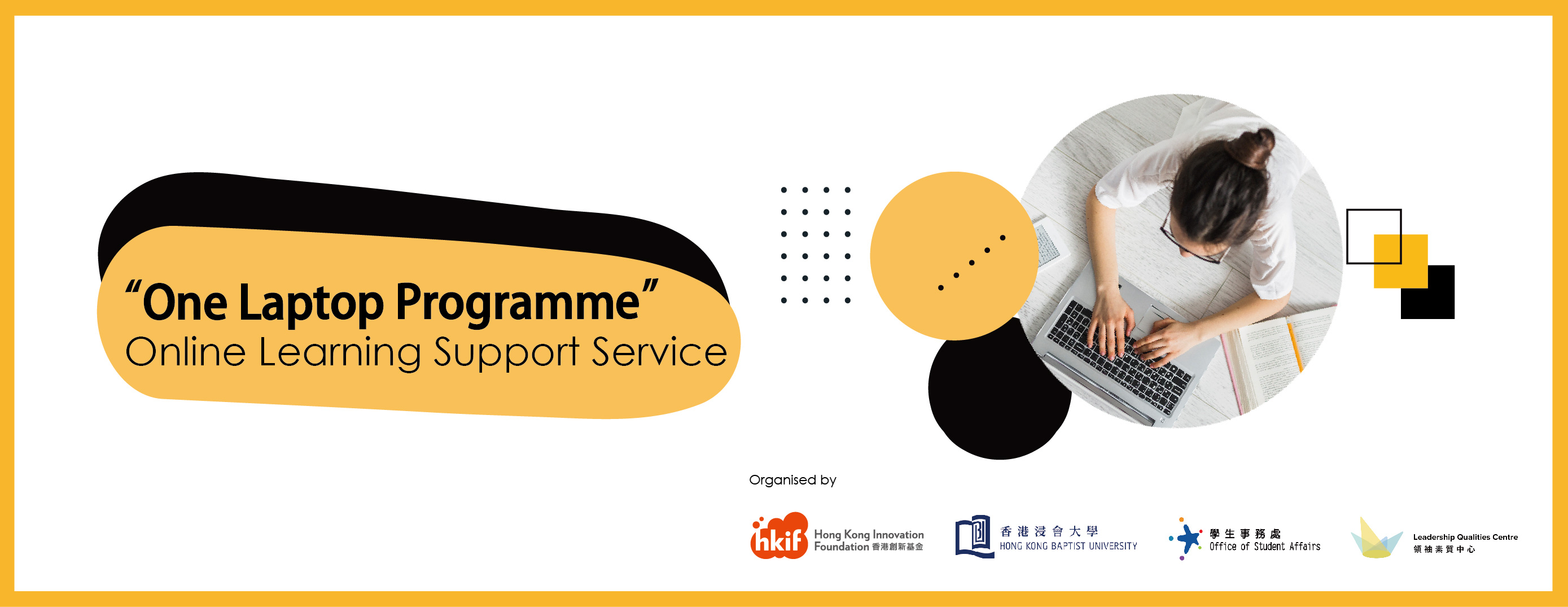 one laptop programme online learning support service