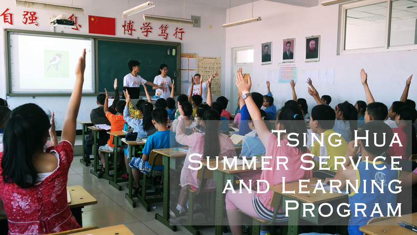 banner image of Voluntary Teaching and Services in Rural China