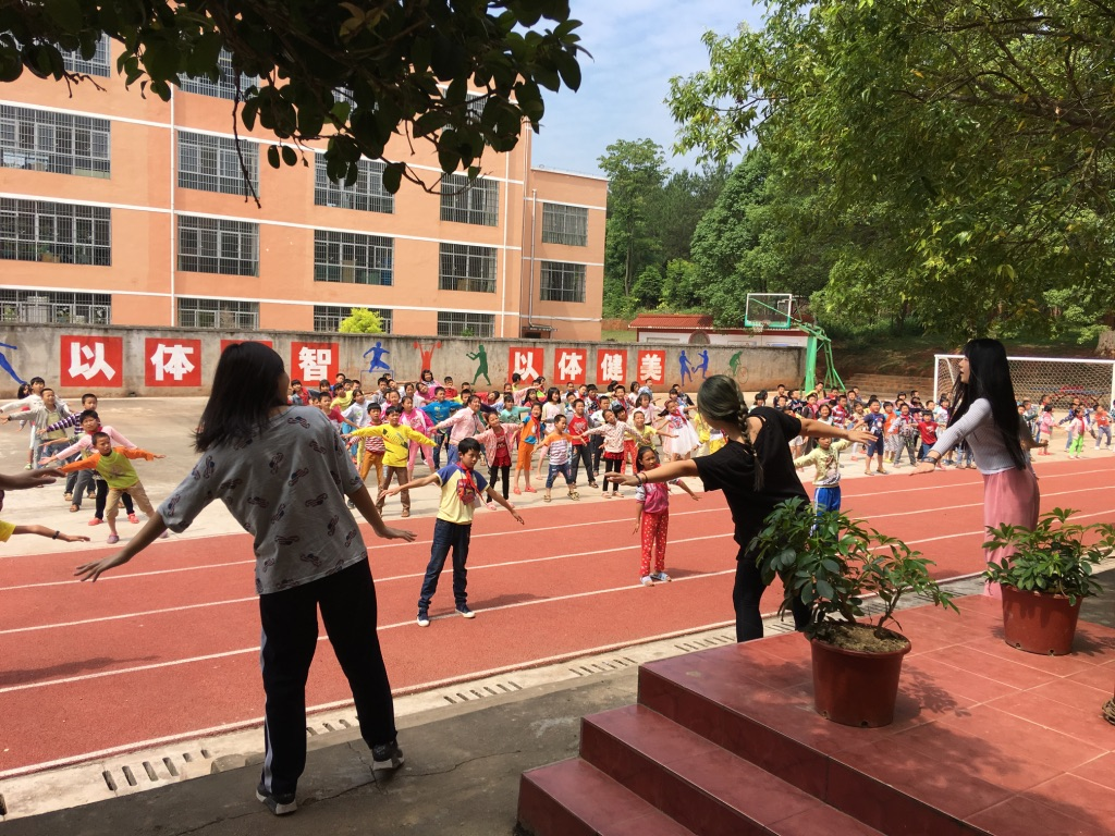 PE class for students of Qinglong Chijiang Primary School