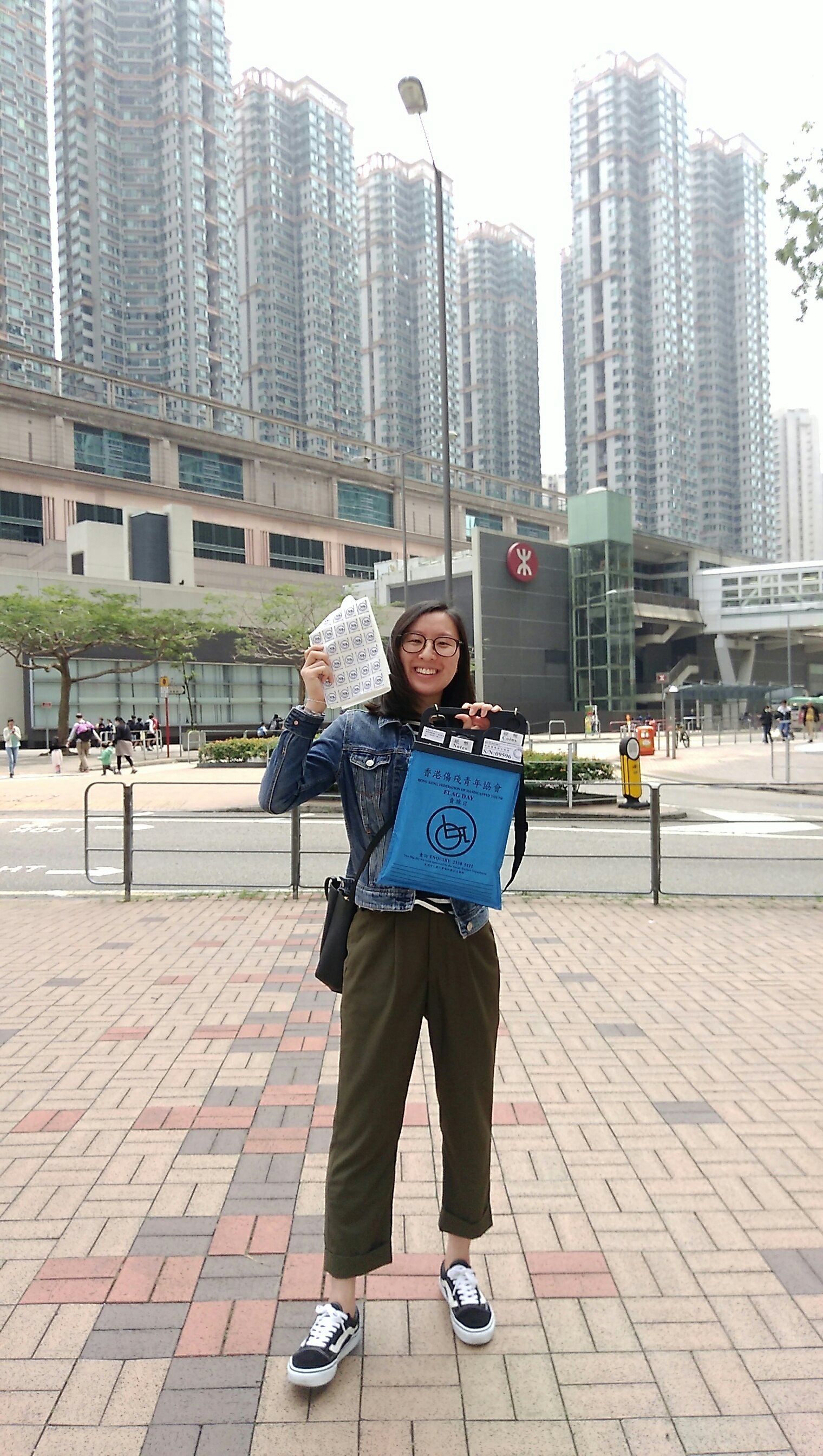 hong-kong-federation-of-handicapped-youth-flag-selling-day