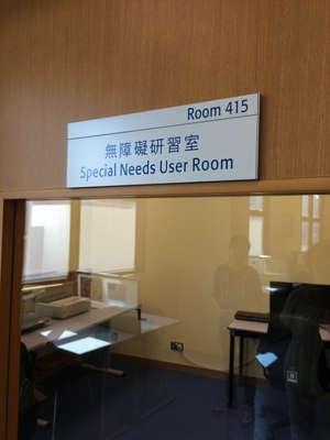 Special Needs User Room for the visually impaired