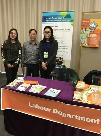 BU Job Fair - SEN Career Consultation provided by the Selective Division, Labour Department (7 March 2017)